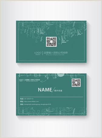 Unique Business Cards Writers Writers Business Card Template Image Picture Free