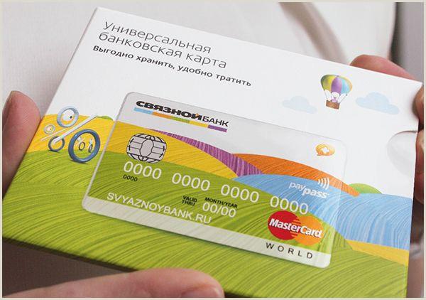 Unique Business Crredit Cards Svyaznoy Bank Design Of Credit Card & Wel E Kit On