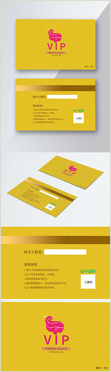 Unique Haircut Templates For Business Cards Haircut Business Card Templates Psd 26 Design Templates For