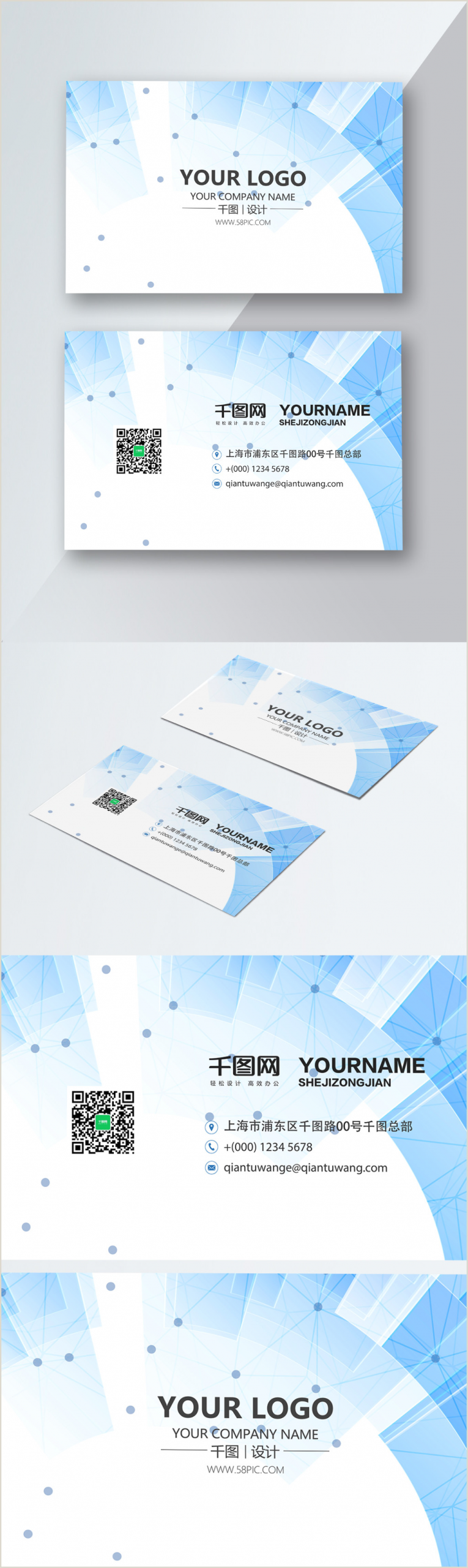 Unique Life Insurance Business Cards Samples Fude Life Insurance Business Card Template Image Picture
