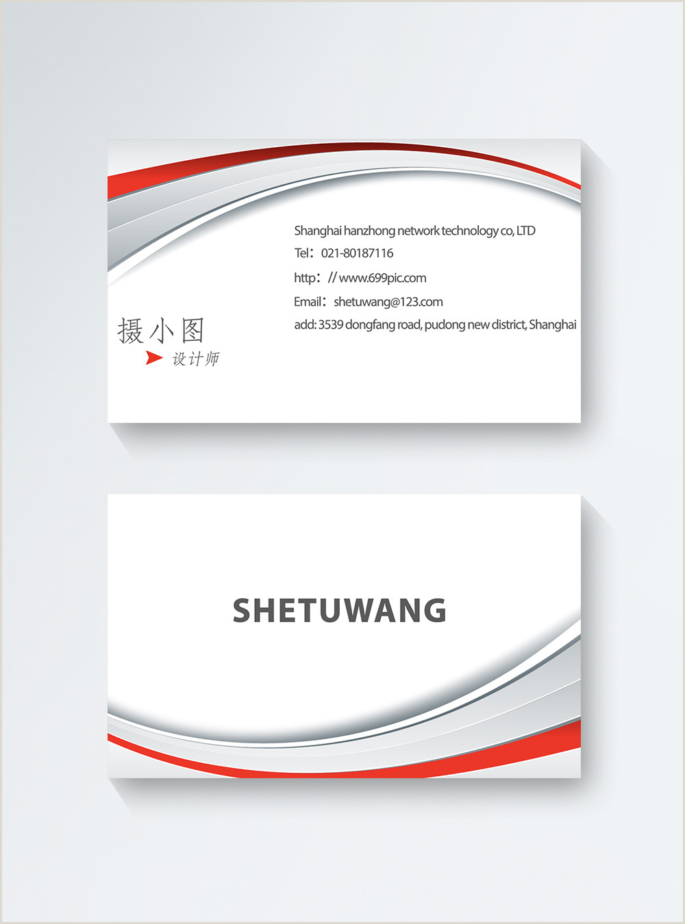 Unique Politcal Business Cards Unique Business Card Template Image Picture Free