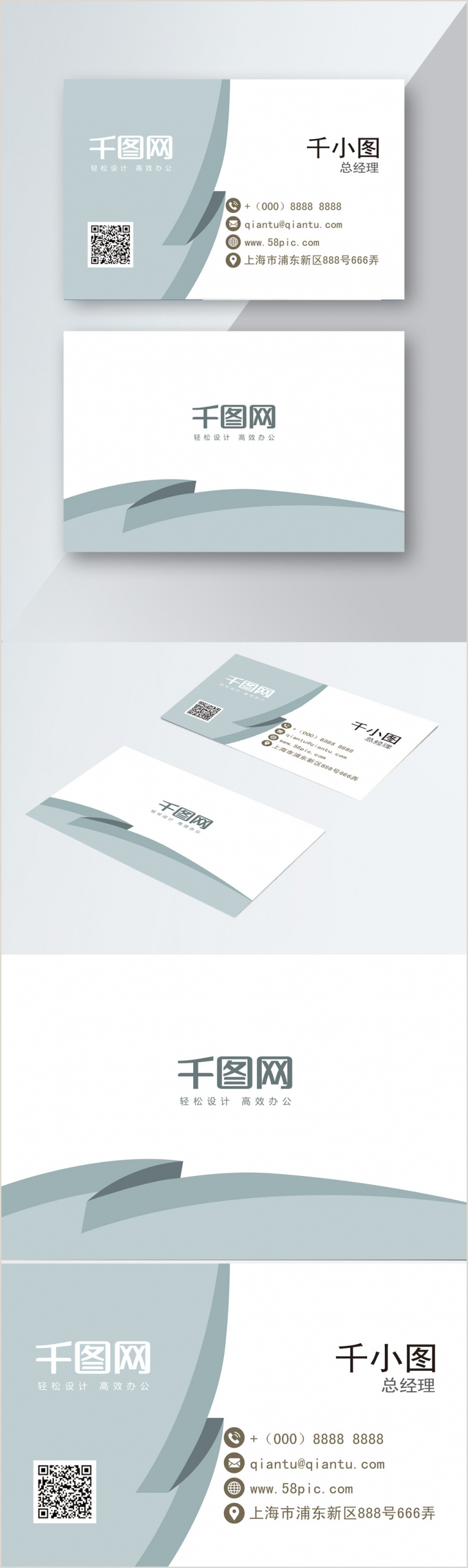 Unique Relief Business Cards Unique Business Card Template Image Picture Free