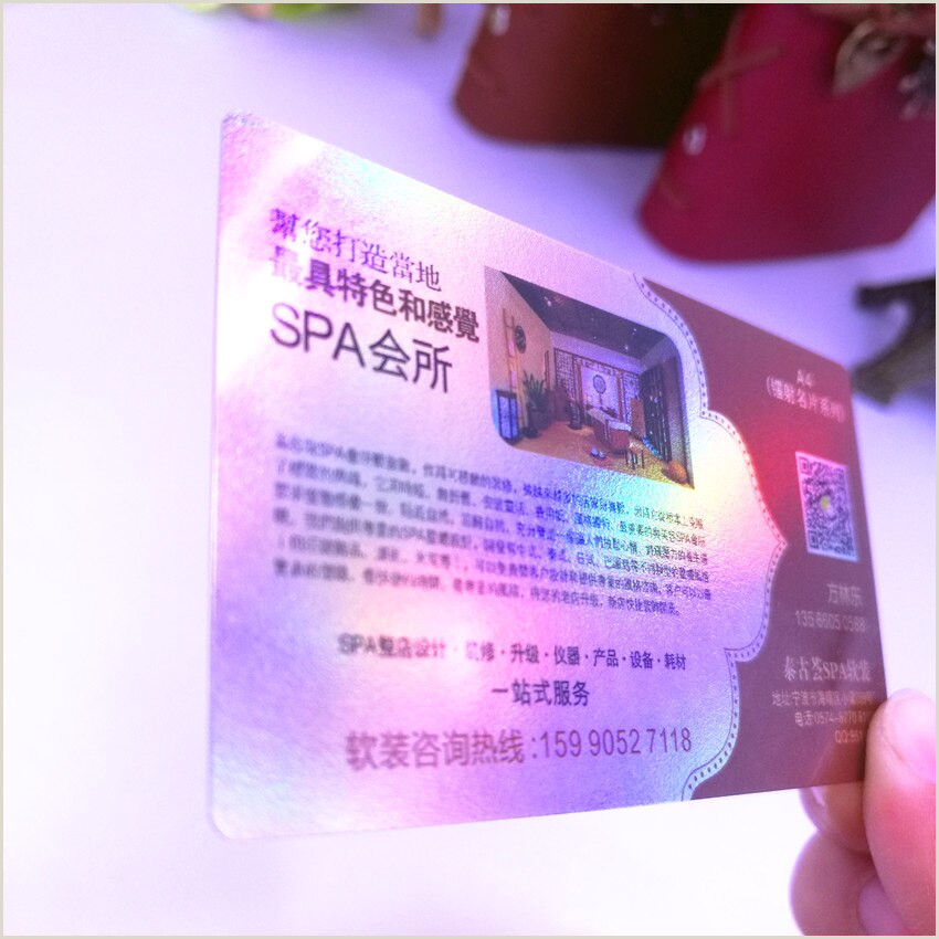 Unique Silver Plastic Business Cards Us $49 9 Holographic Pvc Silver Plastic Card 0 38mm Full Color Double Faced Printing Good Quality Business Card Print Business Cards Print