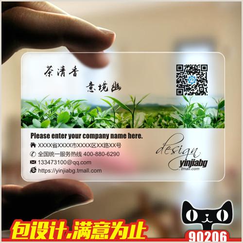 Unique Tea Shop Business Cards Buy Tea Restaurant Business Card Tea Tea Business Card