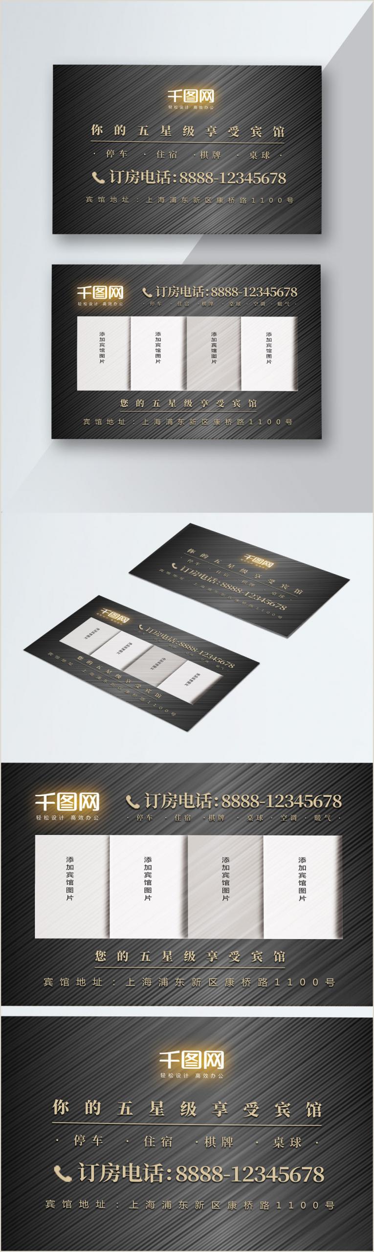 Unique Tea Shop Business Cards Tea Shop Business Card Picture Template Image Picture Free