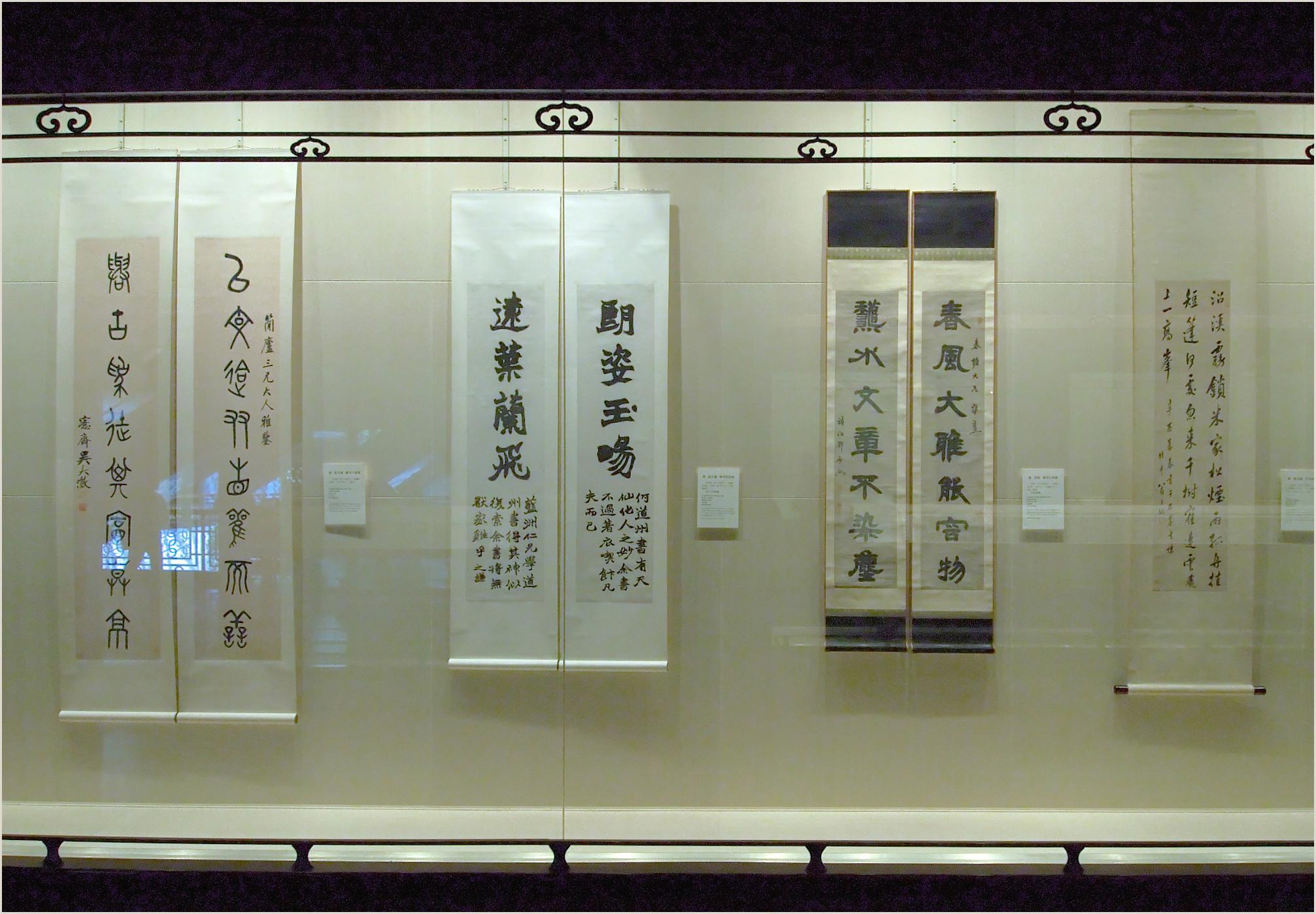 Vertical Banner Holder Hanging Scroll