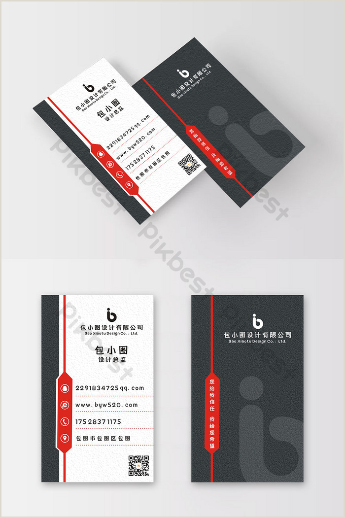 Vertical Business Card Design Simple High End Vertical Business Card