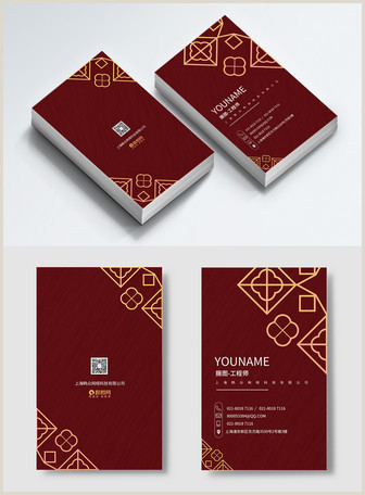 Vertical Business Card Design Vertical Designer Business Card Design Template Template