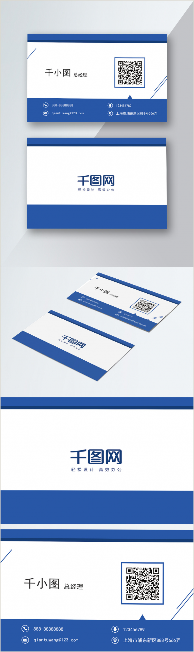 Vintage Business Cards Templates Free Simple Retro High End Business Card Template Image Picture