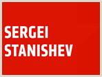 Vistaprint Vertical Banner Stanishev For President