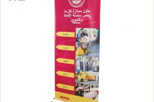 Wide Banner Stands [hot Item] Mid Range Roll Up Banner Stand Pull Up Banner Deluxe Wide Base Single Screen Roll Up Banner Stands