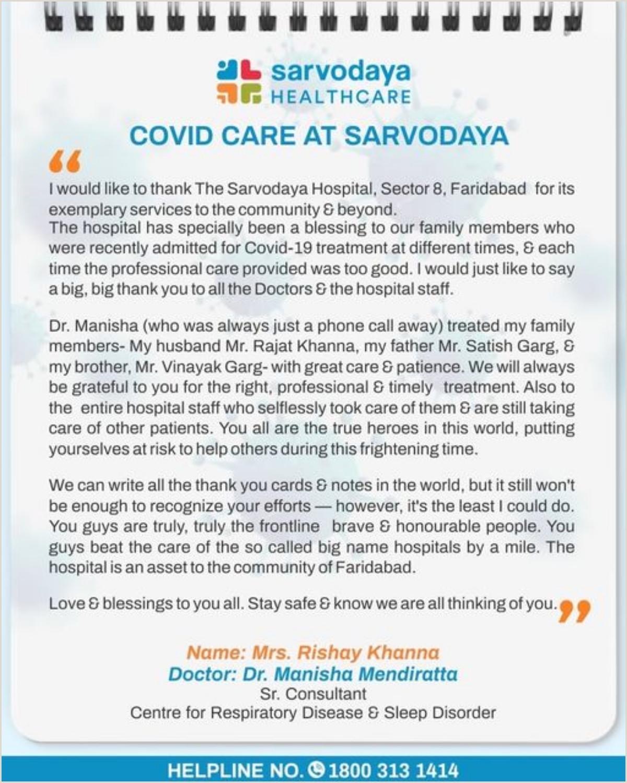 Best Business Cards For Doctor Sarvodaya Hospital