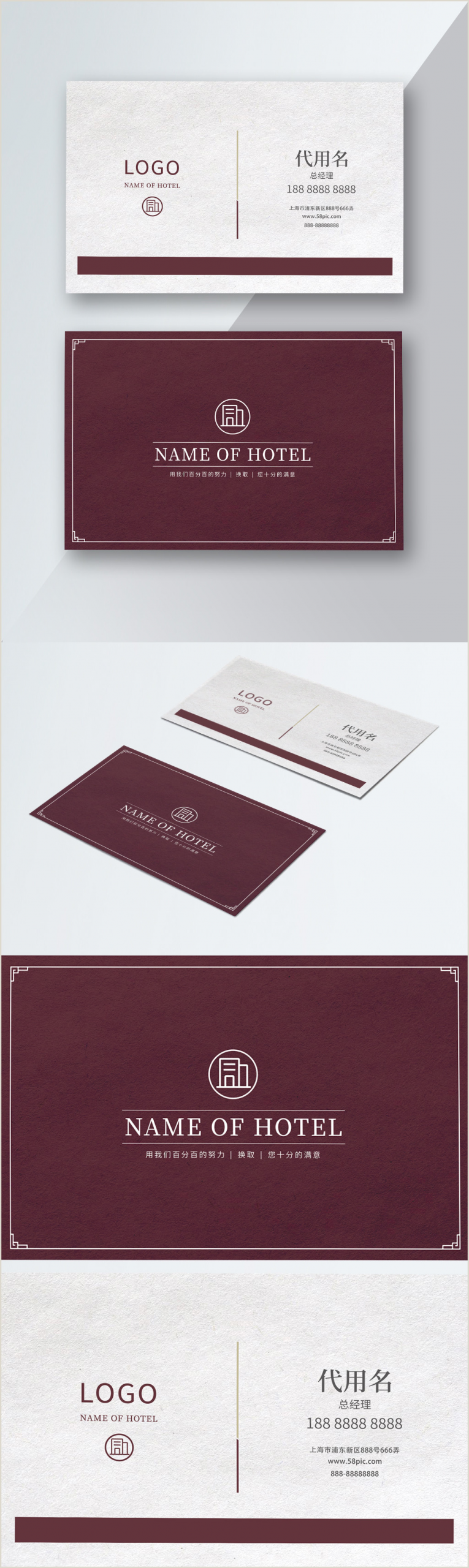 Best Business Cards For.hotels High End Simple Business Hotel Hotel Business Card Template