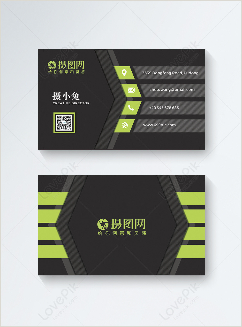 Best Business Cards Geometric Modern Business Card With Geometric Art Design Template