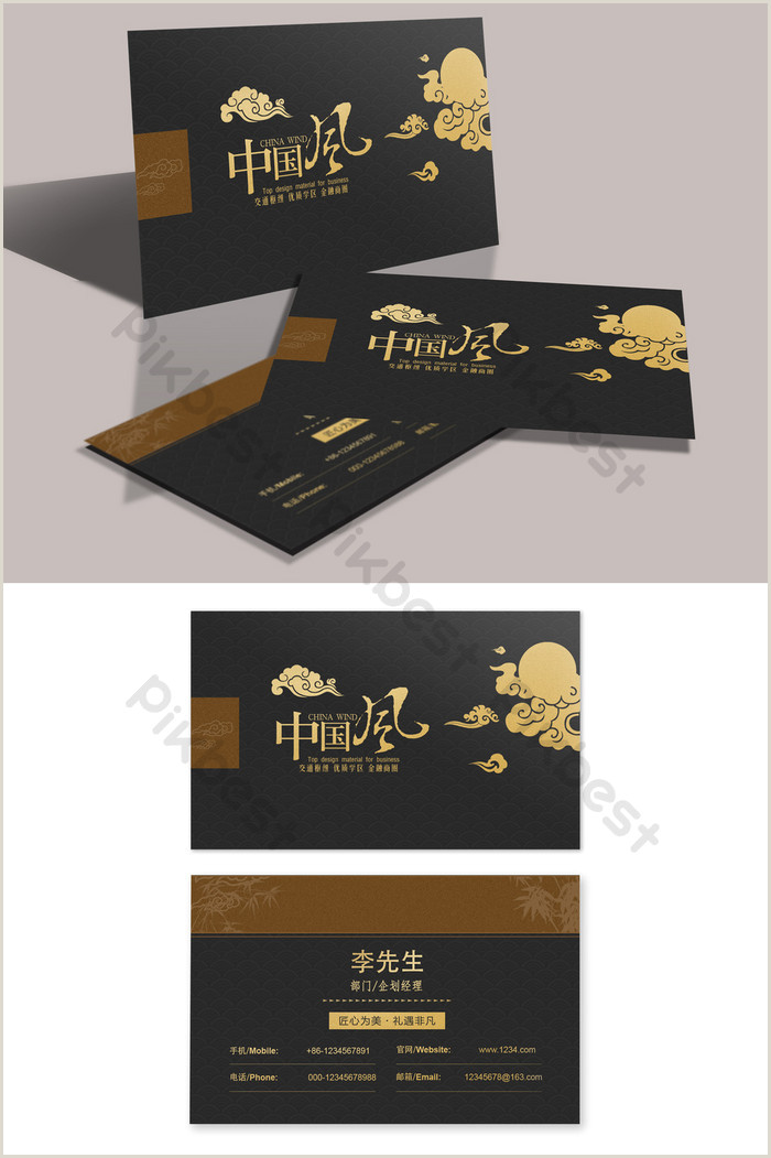 Black And Gold Business Card Template Black Gold High End Retro Business Card Template