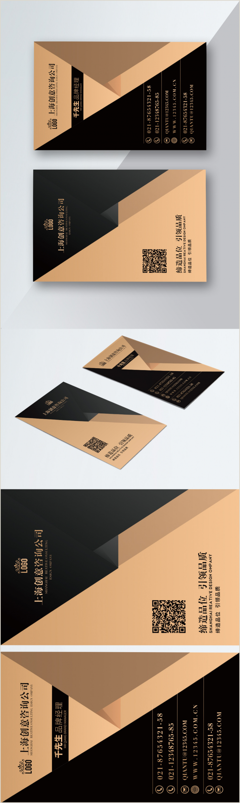 Black And Gold Business Card Template High End Black Gold Business Business Card Template