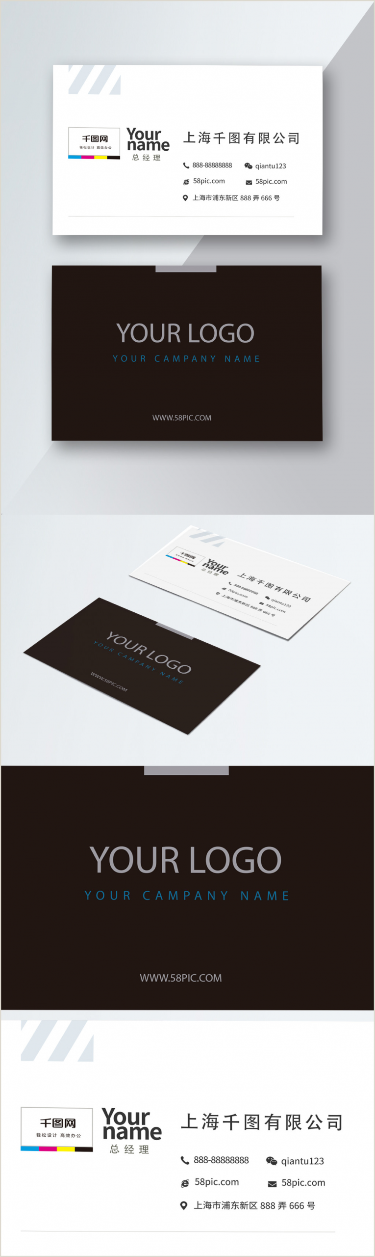 Black And Silver Business Cards Black And White Business Senior Business Card With Qr Code