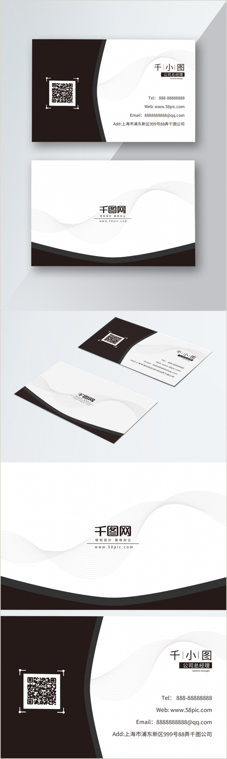 Black And White Business Card Black And White Business Business Card Template