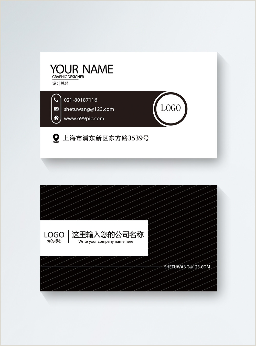 Black And White Business Card Black And White Business Card Template Image Picture Free