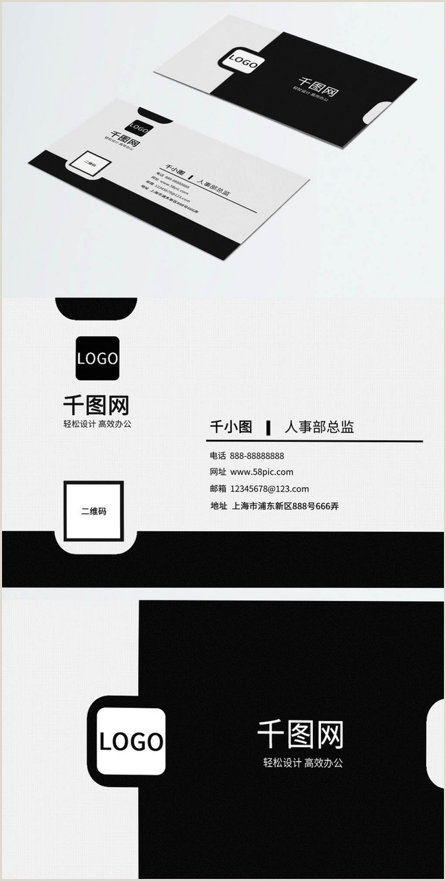 Black And White Business Card Design Black And White Business Senior Business Card With Qr Code