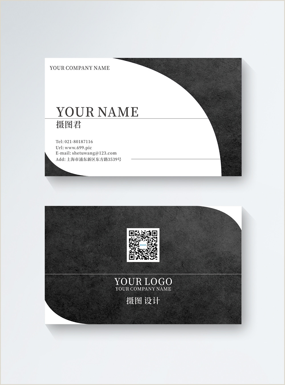 Black And White Business Card Design Black And White Simple Business Card Design Template