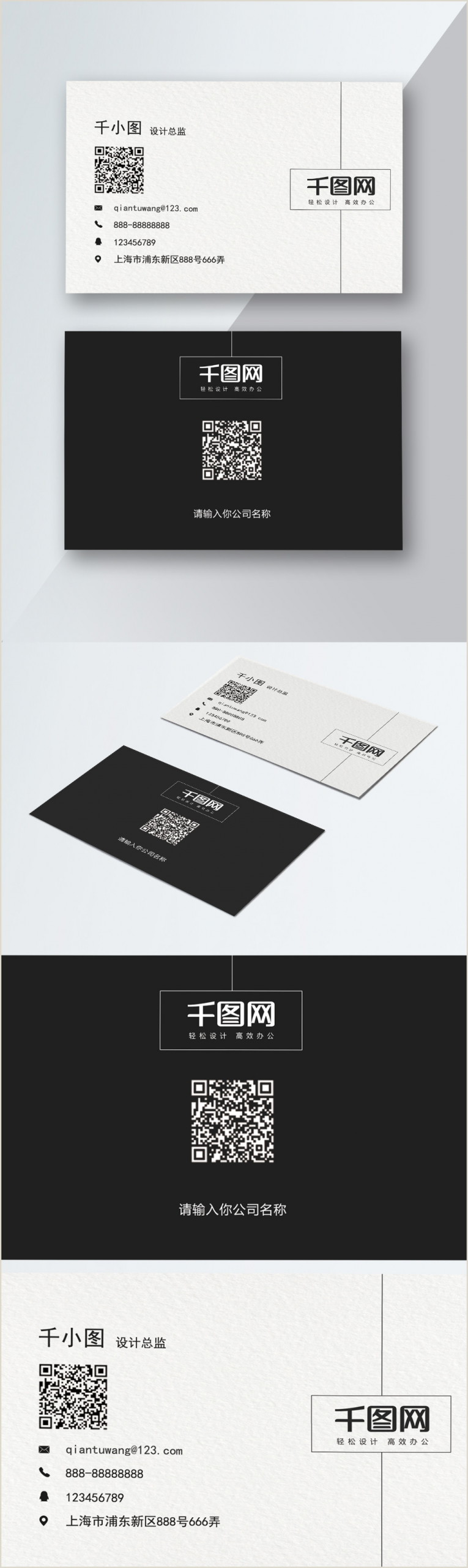 Black And White Business Card Template Black And White Simple Business Card Design Template