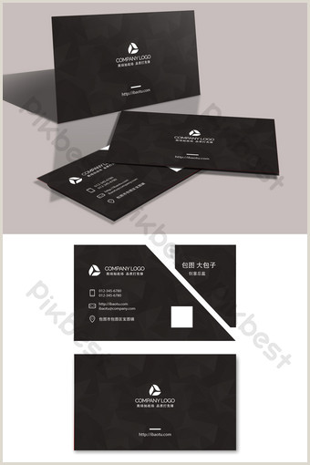 Black And White Business Card Template Black White Business Card Templates