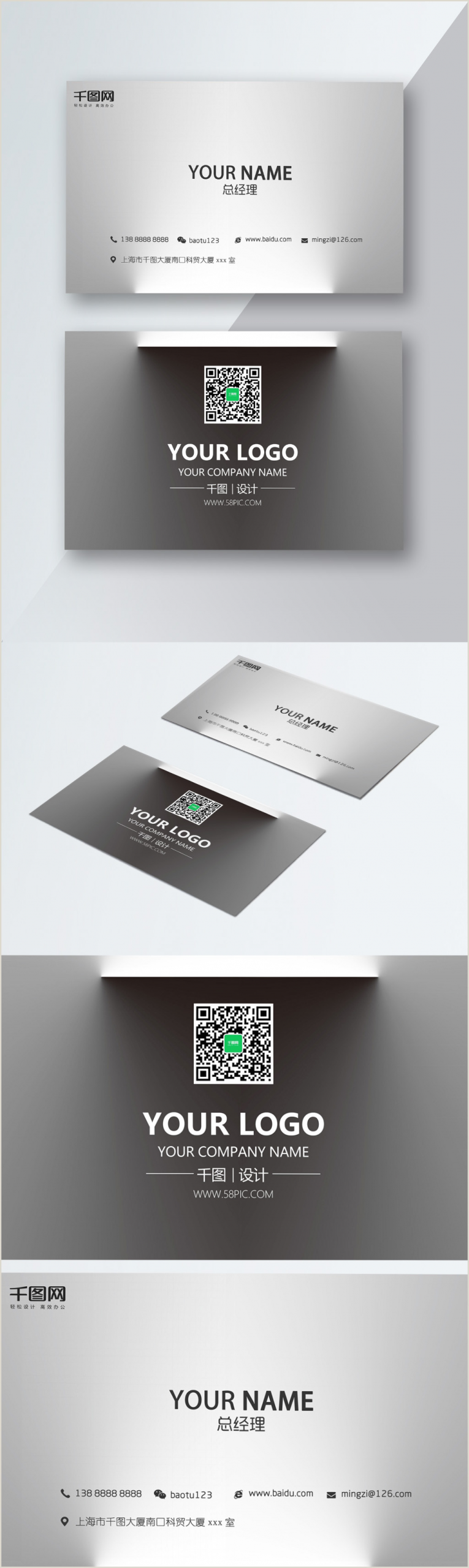 Black And White Business Cards Simple Black And White Business Card Template Image Picture