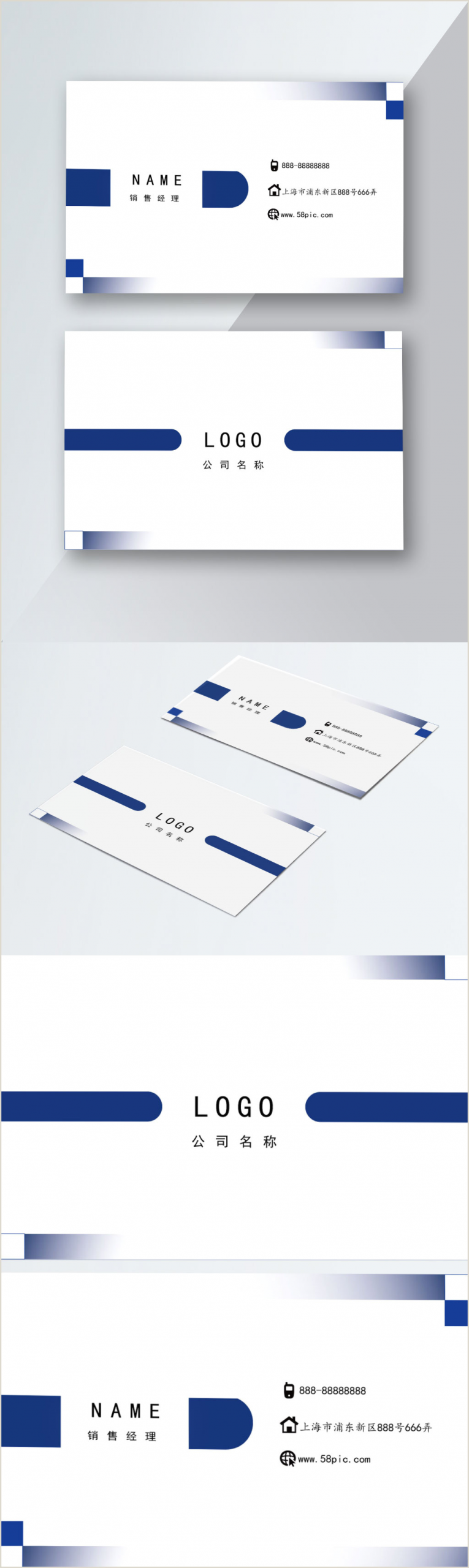 Blue Business Card Background Blue Business Card Template Image Picture Free