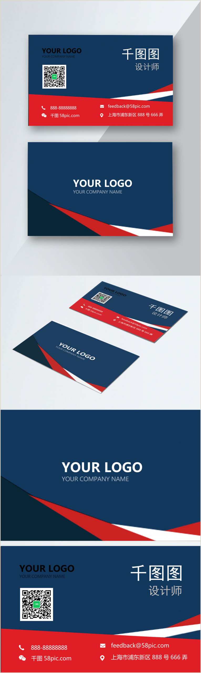 Business Card Border Template Blue 3d Color Block Border Business Card Template