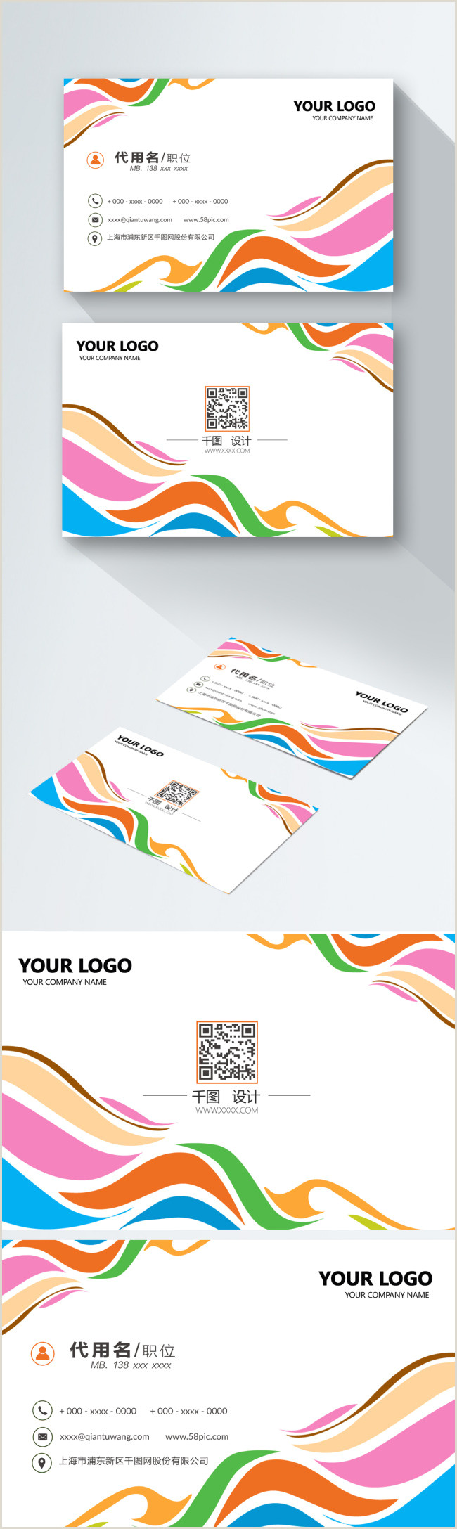 Business Card Color Palette Simple Color Business Card Template Image Picture Free