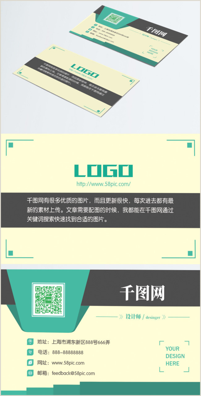 Business Card Trends High End Trend Business Card Design Template Image Picture
