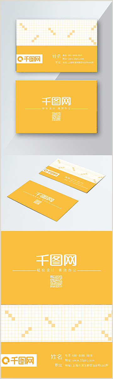 Business Card White Background Business Card Background Vector Psd And Clipart With