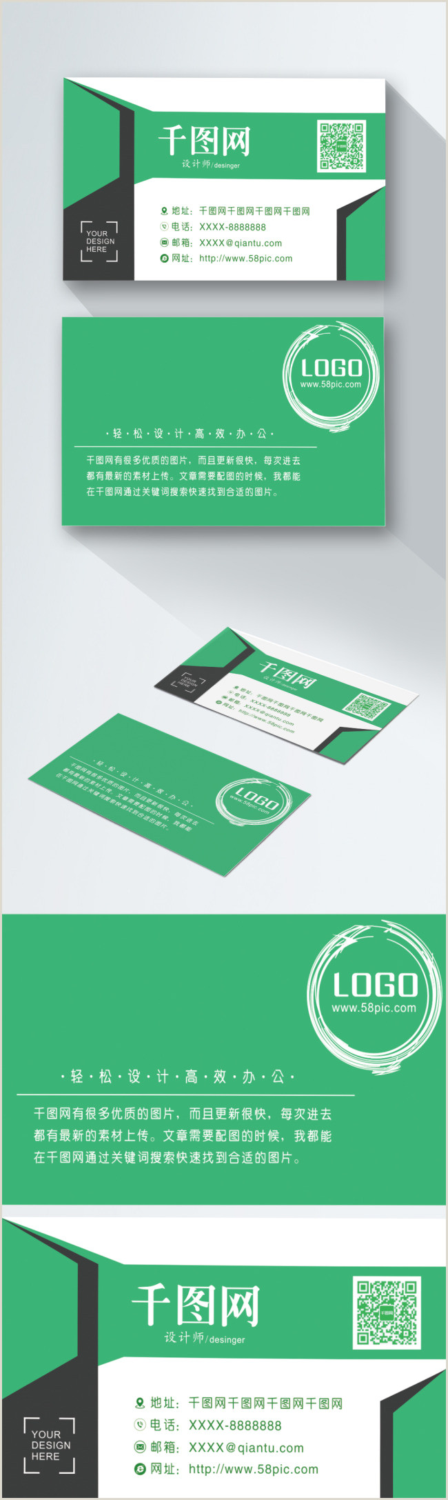 Business Card White Background Green Business Card Design On White Background Template