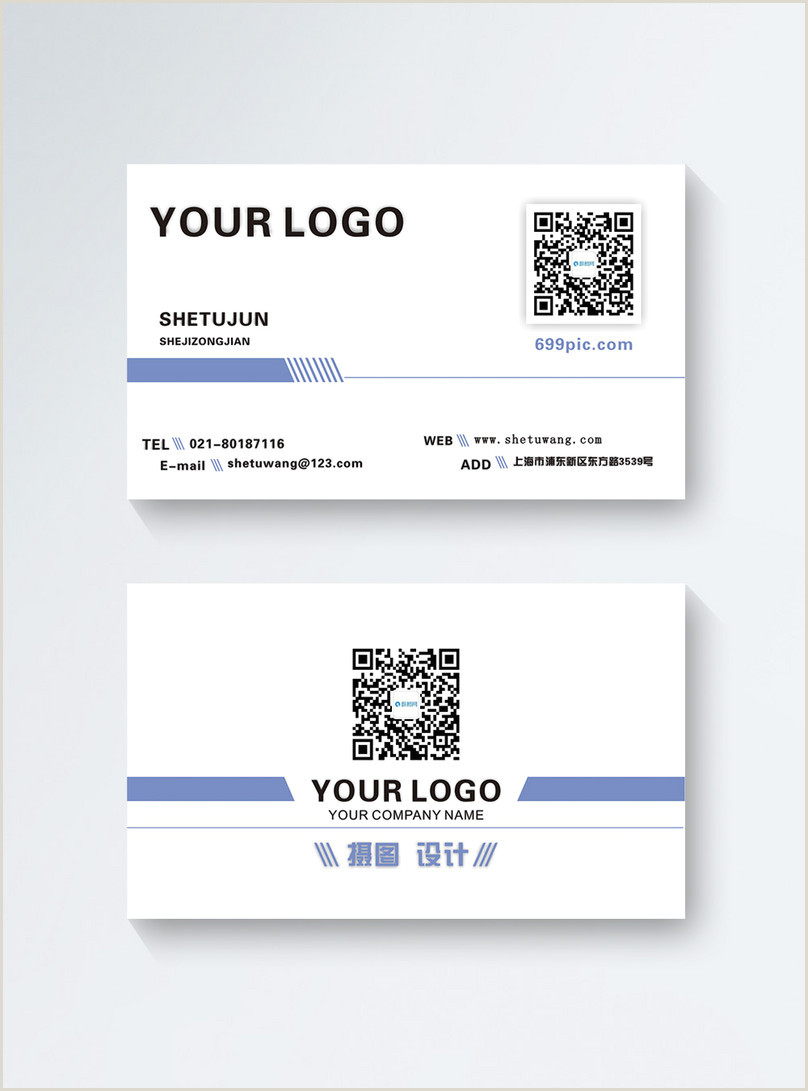 Business Card White White Business Card Template Image Picture Free