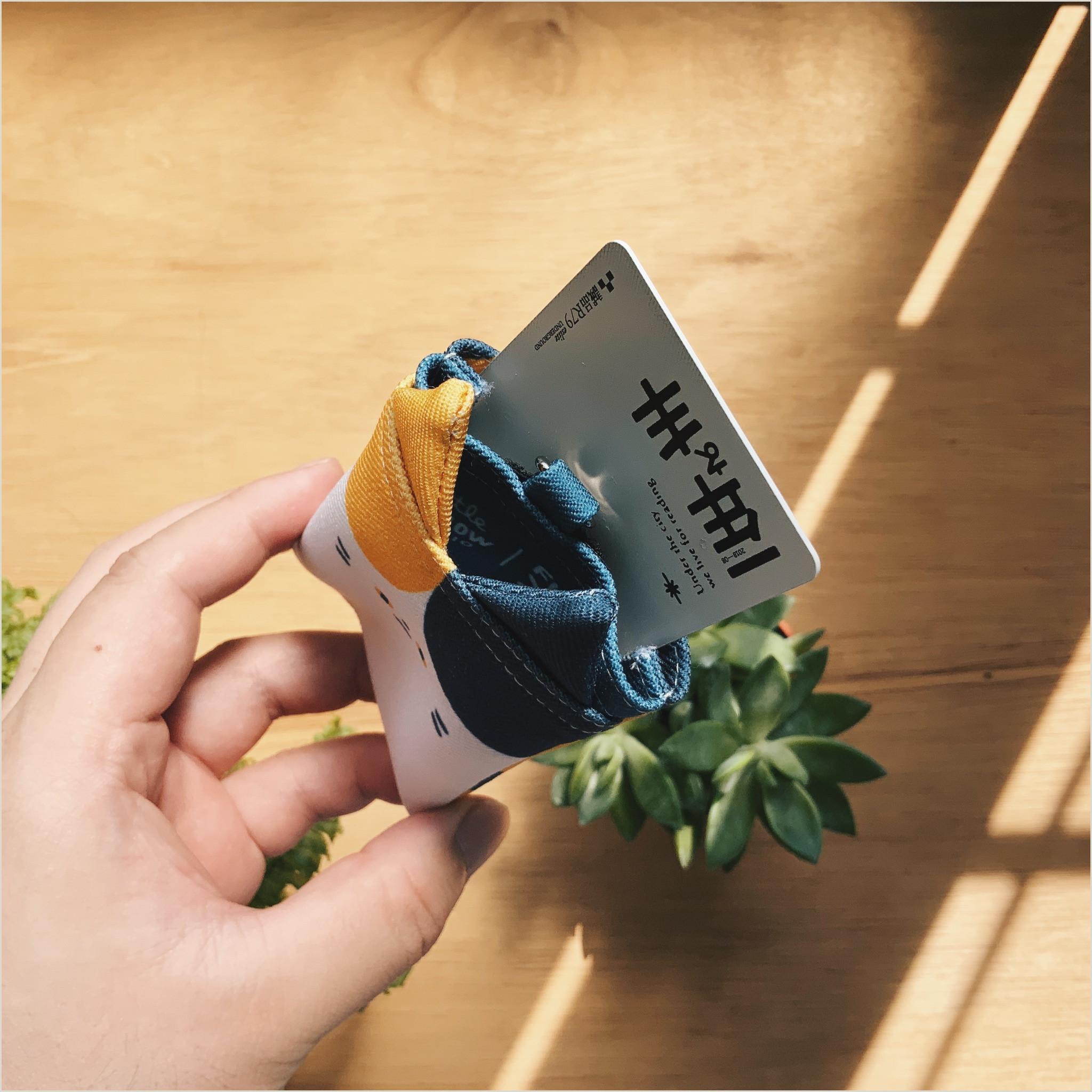 Business Cards Back Id Card Holder & Lanyard Tortoiseshell Cat
