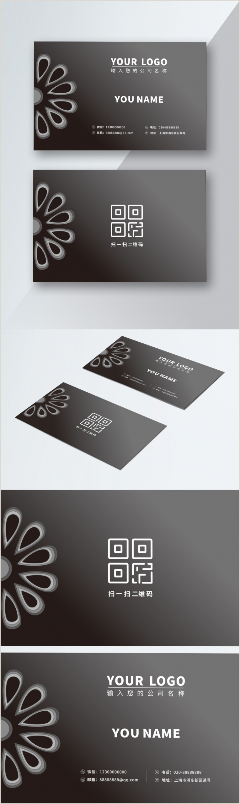 Business Cards Backgrounds Business Card Background Image Template Image Picture Free
