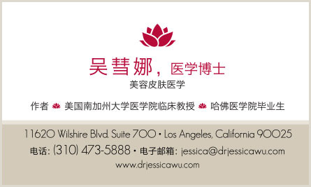 Business Cards Unique Asian Chinese Business Card Samples Asian Business Cards