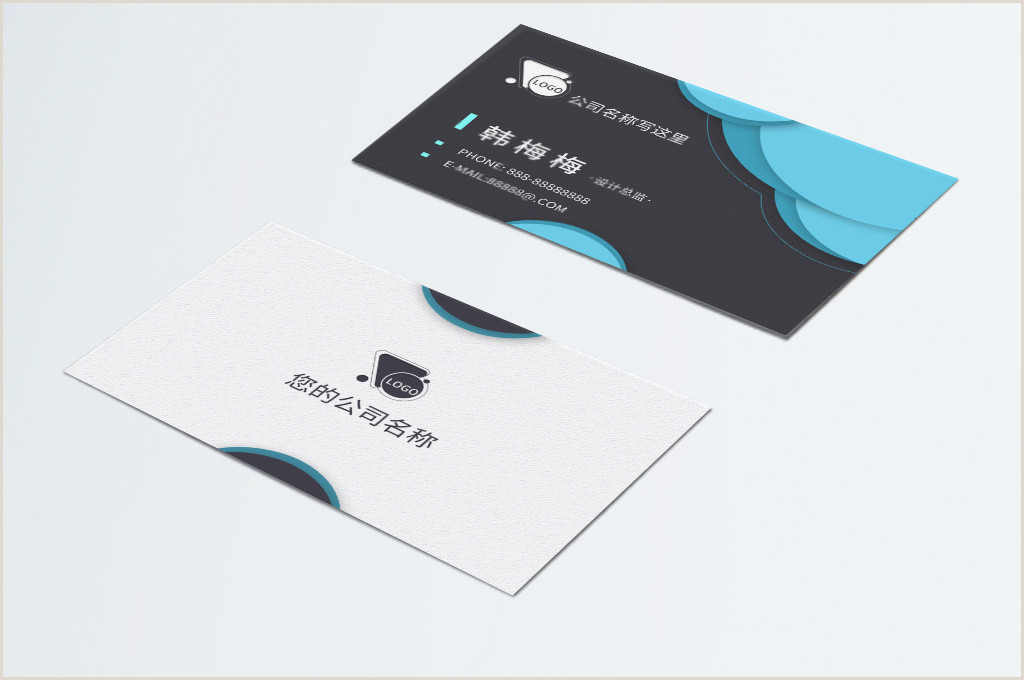 Business Cards With Personal Photo Business Personal Business Cards Hd Photos Free