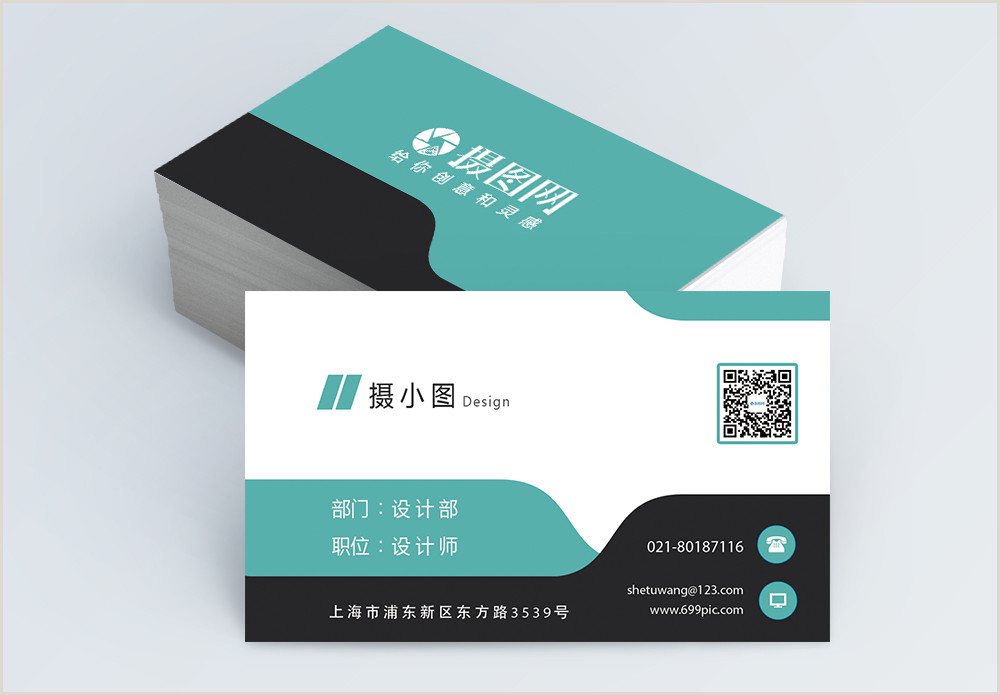 Business Cards With Personal Photo Personal Business Card Design Hd Photos Free