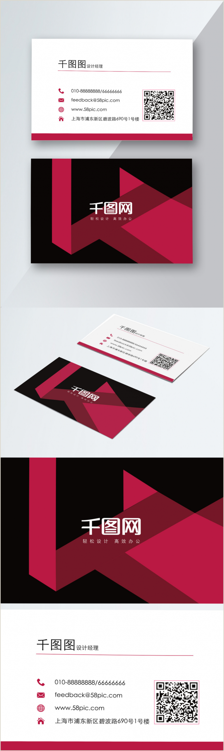 Business Cards With Personal Photo Personal Business Card Template Template Image Picture Free