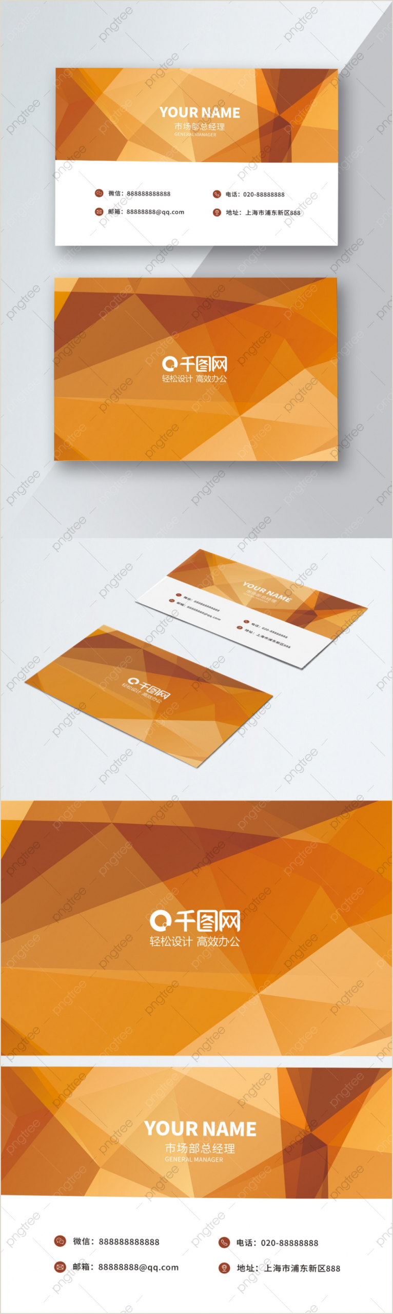 Business Cards With Personal Photo Personalized Business Cards Png