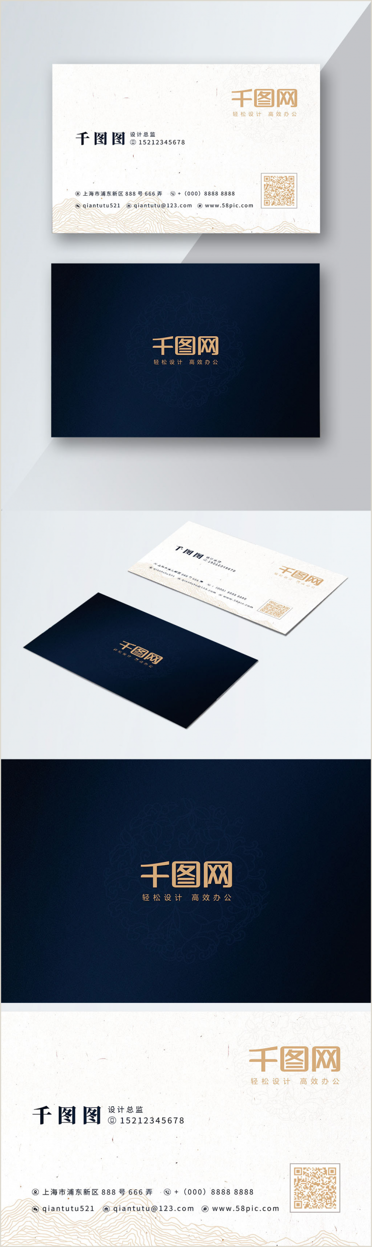 Classic Business Card Design Simple Retro High End Business Card Template Image Picture