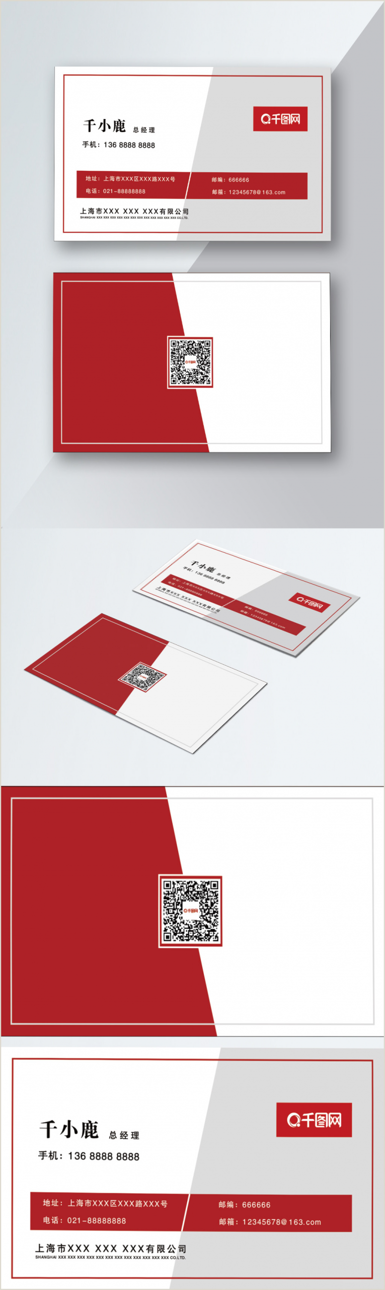 Classic Business Cards Design Simple Retro High End Business Card Template Image Picture