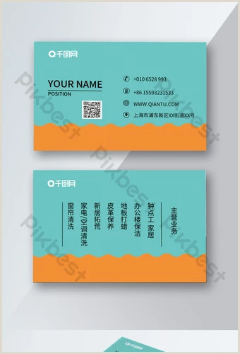 Cleaning Business Cards Templates Free Cleaning Business Card Templates