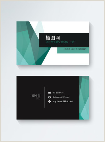 Creative Personal Business Cards Creative Personal Business Card Template Image Picture Free