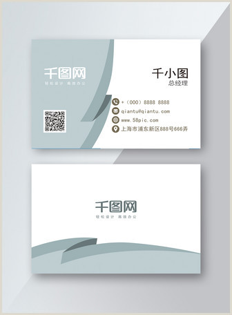Cute Business Cards Business Card Cute Business Card Template Image Picture