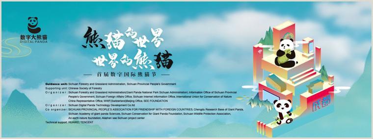 Design For Business The First Digital International Panda Festival Opens On