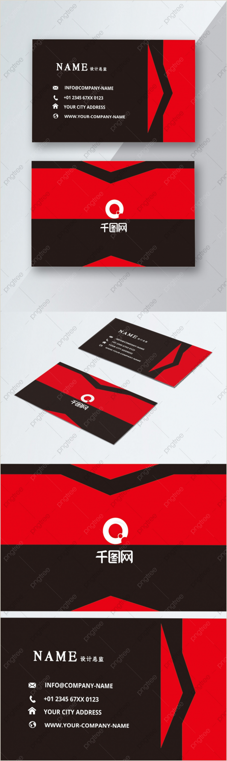 Fashion Business Card Ideas Fashion Business Cards Vector Psd And Clipart With