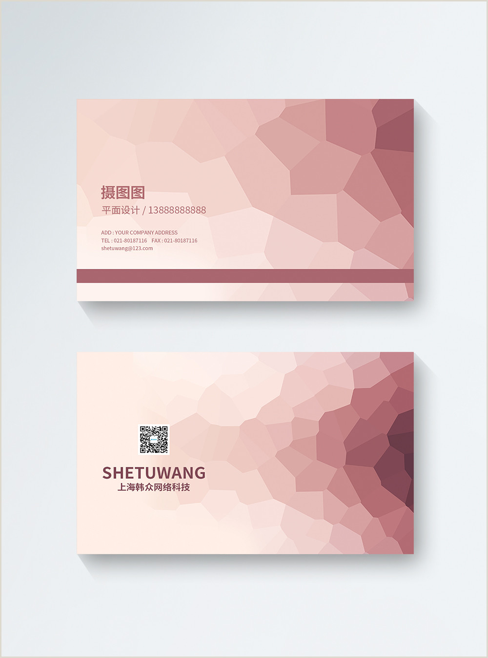 Graphic Designer Business Card Templates Graphic Designer Business Card Design Template Template
